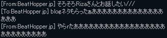 BeatHopper.jp③
