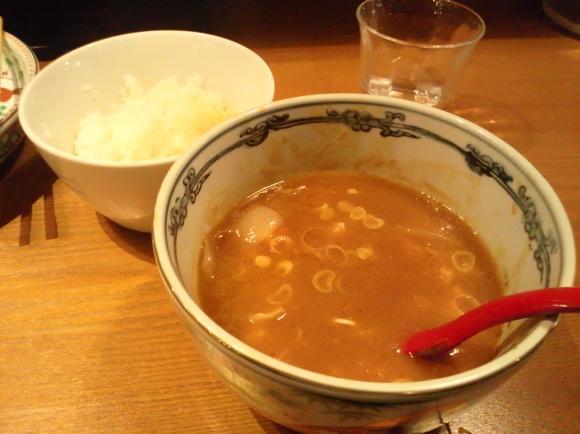 スープ五編