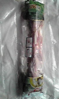 20081111-1.jpg