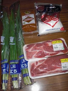 01豚ニラ味噌 材料