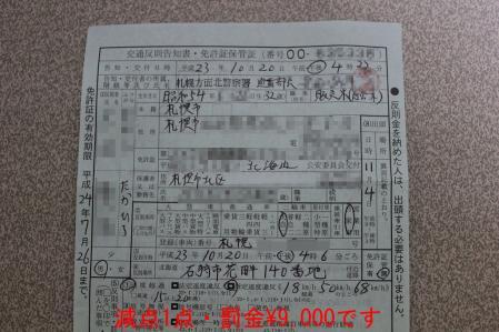 20111020 (3)