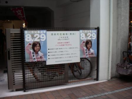 選挙啓発ポスター