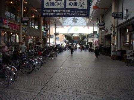 20100911今日の商店街1