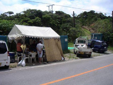N1テント
