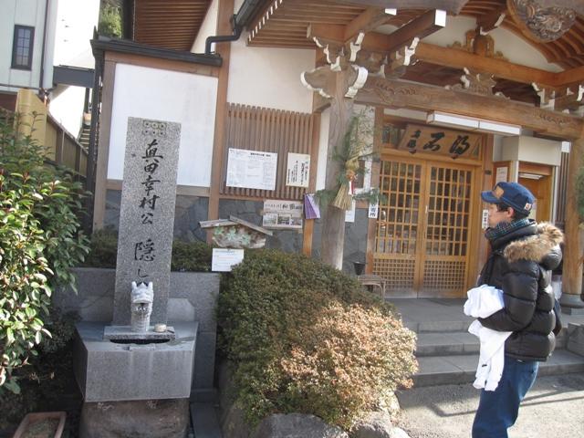 yakuyoke 4
