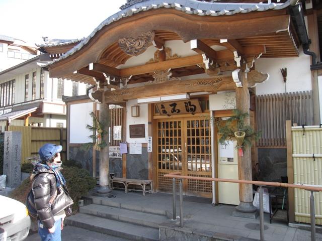 yakuyoke 2