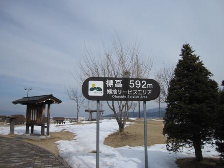 福岡旅行02