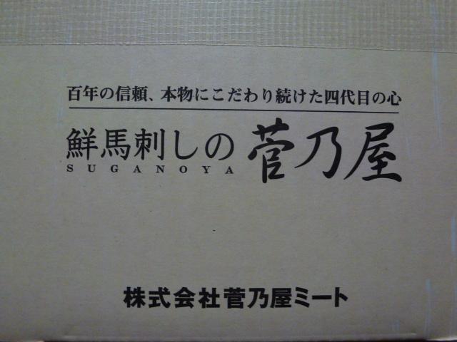 P1110655.jpg