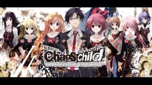 chaos20131125.jpg