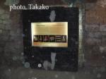 a-taya20131222-9.jpg