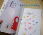 kawaii20131216-1.jpg