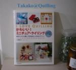 kawaii20131216-2.jpg