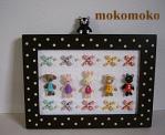 mokomoko2013713-2.jpg
