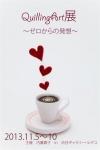 rudeko20131105-10.jpg