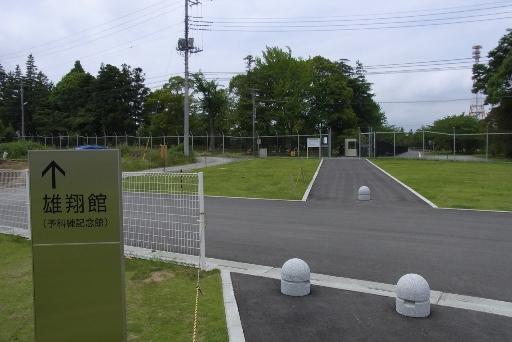 陸上自衛隊武器学校への入口
