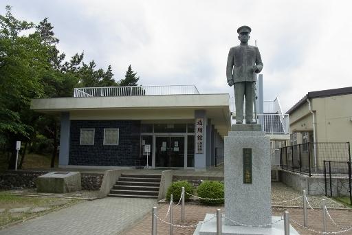 予科練記念館「雄翔館」