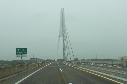 那珂川を通過