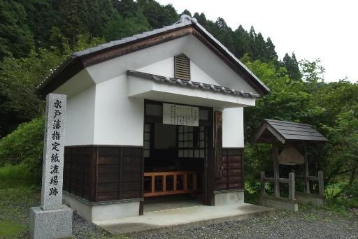 小瀬沢川の紙すき場跡と和紙資料館