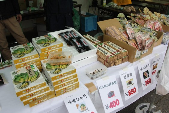 仙北市の物産展