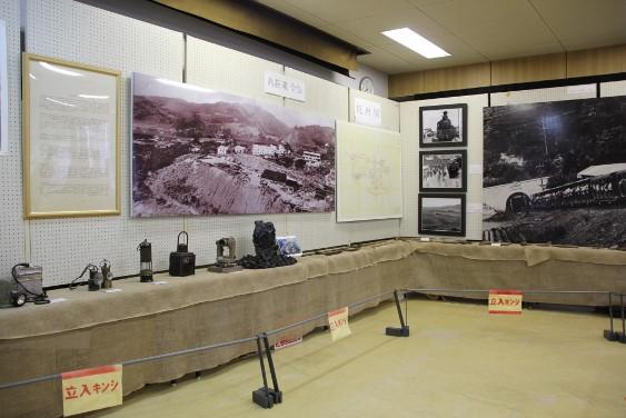 炭鉱の歴史紹介