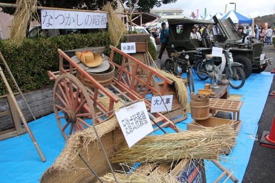 むかしの農機具展示