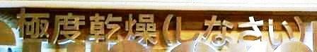 Kebayoran Lama-20110320-00057