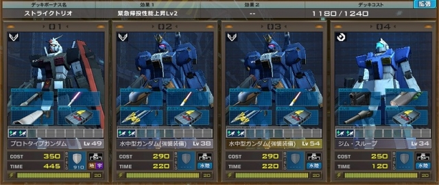 ss_20131018_201219.jpg