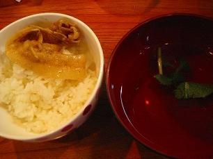 ムタヒロ@ライスとスープ