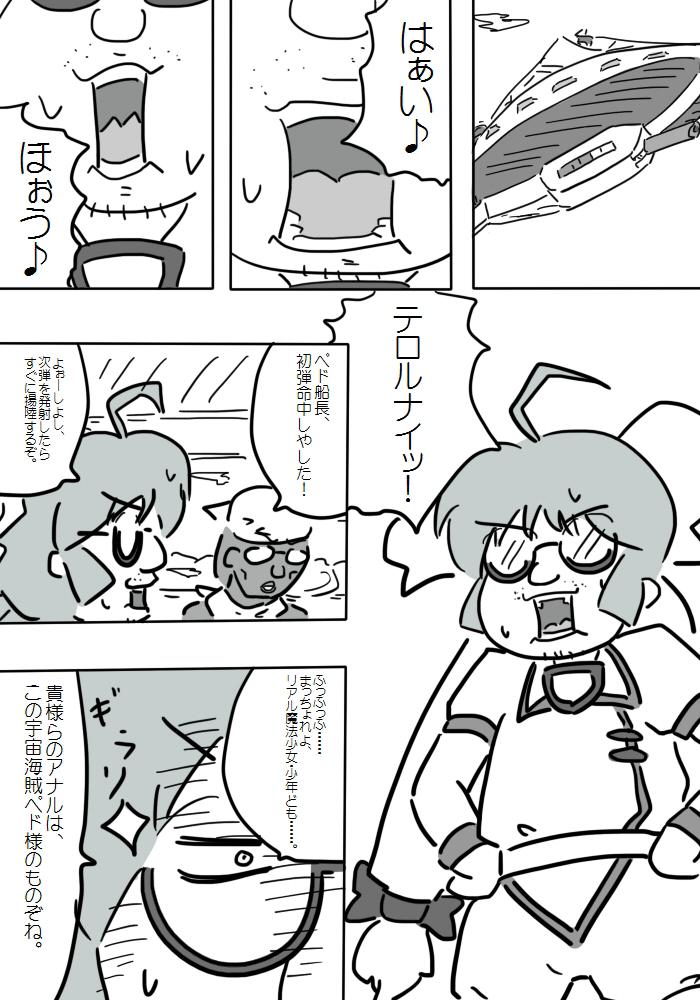 gotsugou02_01.jpg