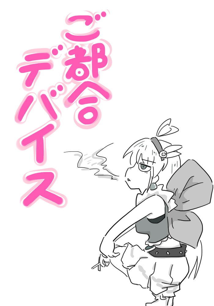 gotsugou03_02.jpg