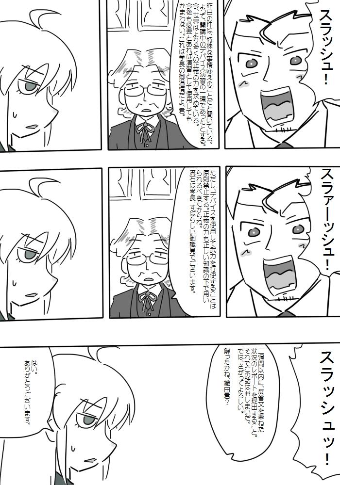 gotsugou03_05.jpg