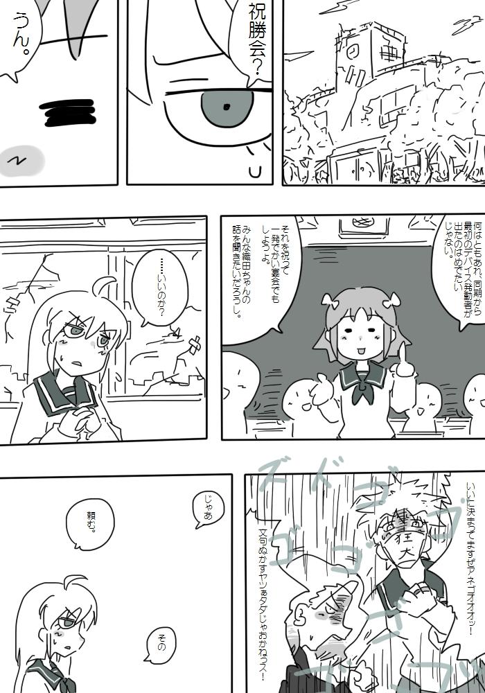 gotsugou04_01.jpg