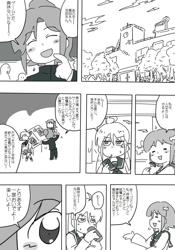 gotsugou06_01.jpg