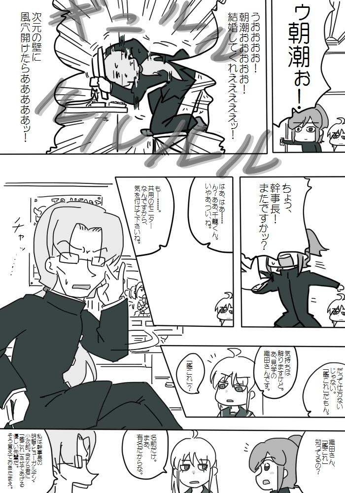 gotsugou06_04.jpg