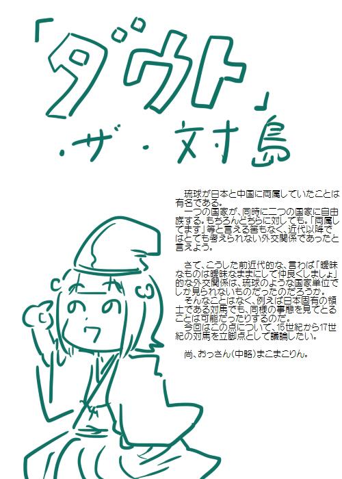 history201110_01.jpg