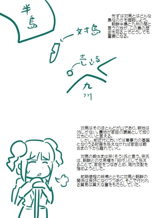 history201110_02.jpg