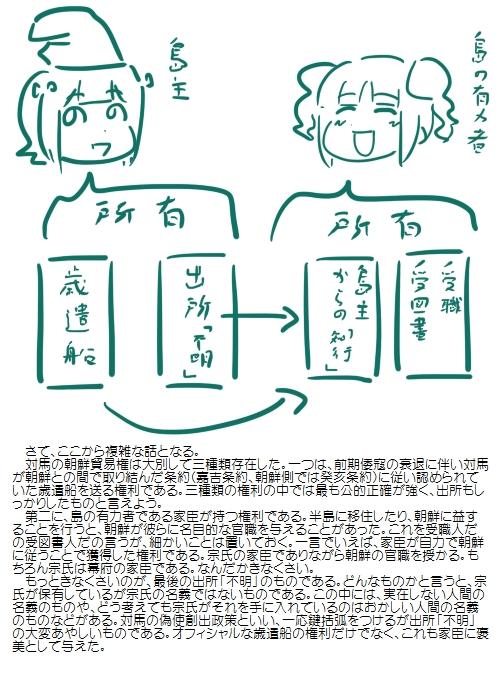 history201110_03.jpg