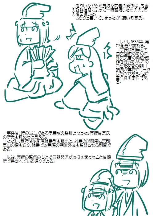 history201110_04.jpg