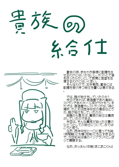 history201308_01.jpg