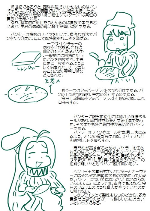 history201308_02.jpg