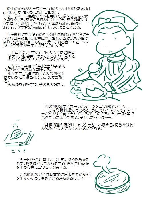 history201308_03.jpg