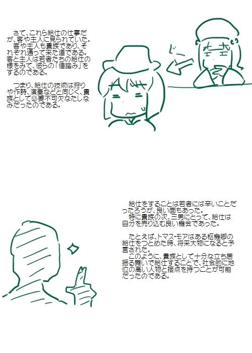 history201308_04.jpg