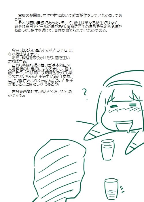 history201308_05.jpg