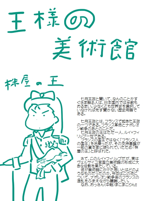 history201309_01.jpg