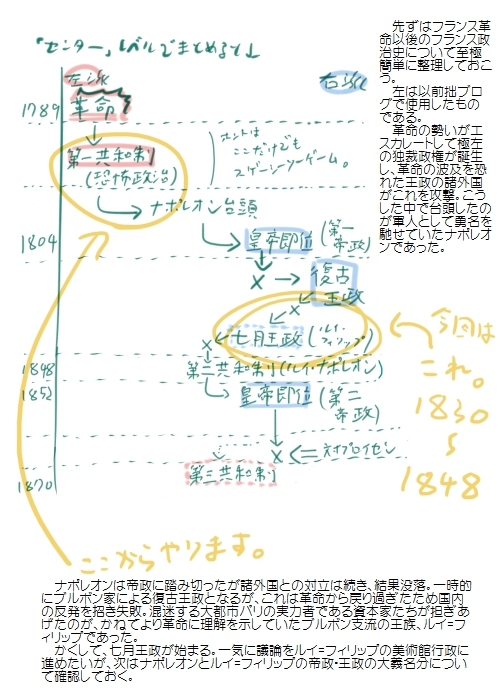 history201309_02.jpg