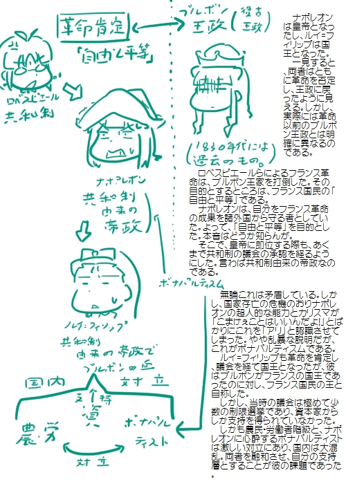 history201309_03.jpg