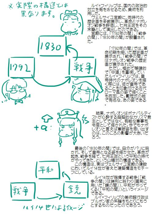 history201309_04.jpg