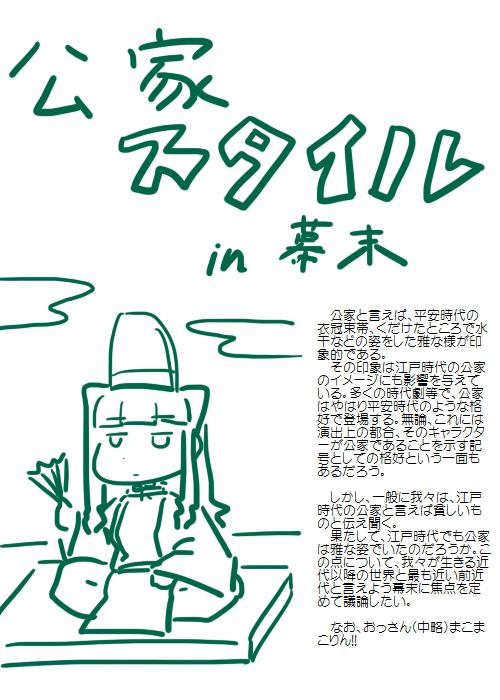 history201310_01.jpg