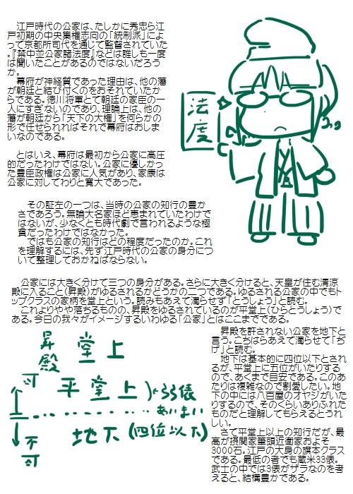 history201310_02.jpg