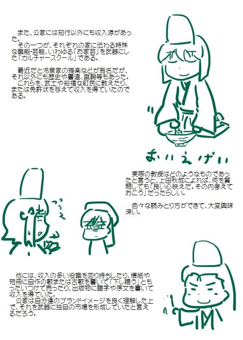 history201310_03.jpg